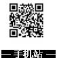未(wei)標(biao)題-3.png